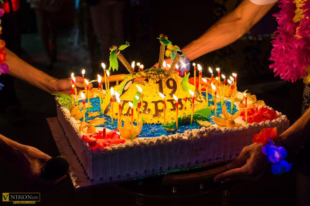 Поздравление с днем рождения девушку с 19 летием